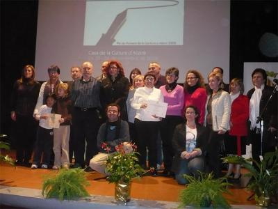 SE ENTREGAN LOS PREMIOS DE INNOVACIÓN EDUCATIVA CIUTAT D'ALZIRA 2008